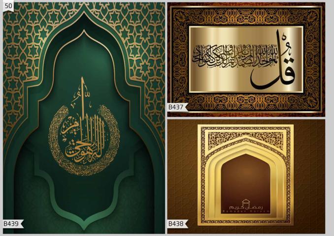 wallpaper custom tulisan arab