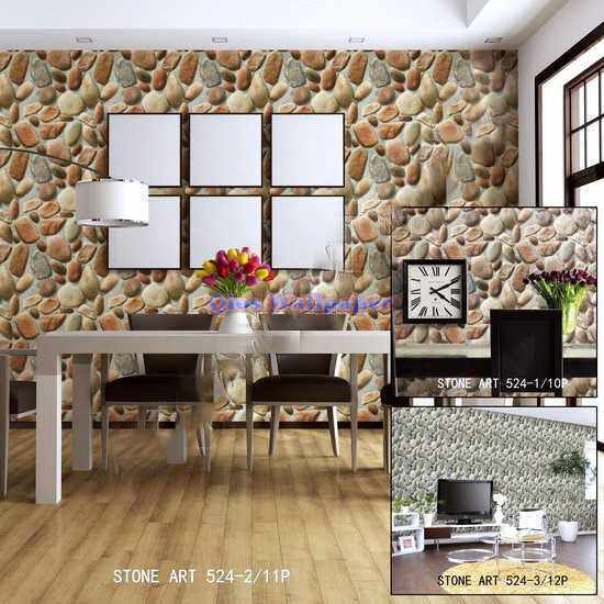2016-10-19-204436-524-2g-distributor-wallpaper-dinding-kamar-stone-art
