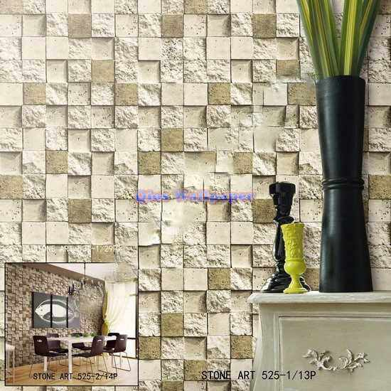2016-10-19-204604-525-1g-distributor-wallpaper-dinding-kamar-stone-art