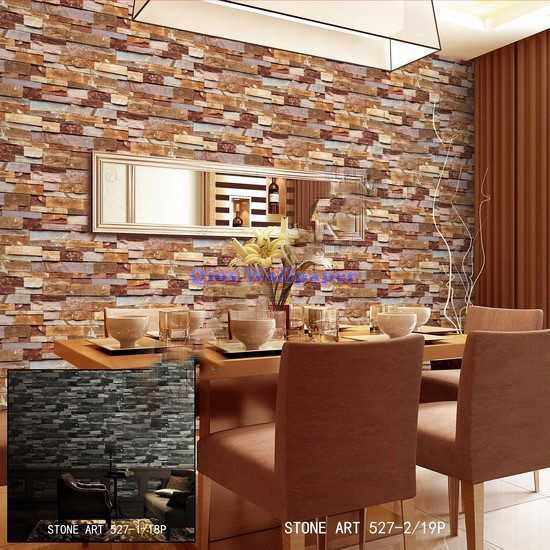 2016-10-19-205159-527-2g-distributor-wallpaper-dinding-kamar-stone-art