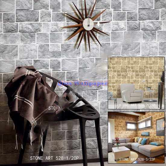 2016-10-19-205253-528-1g-distributor-wallpaper-dinding-kamar-stone-art