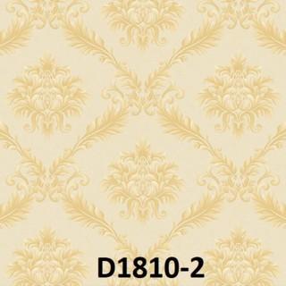 dinding wallpaper