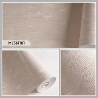 wallpaper dinding kekinian