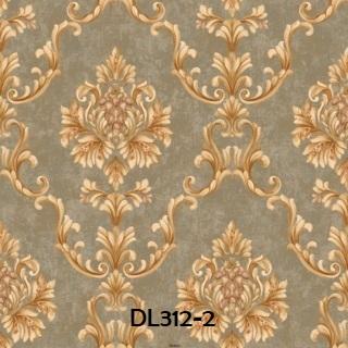 wallpaper dinding premium terbaru