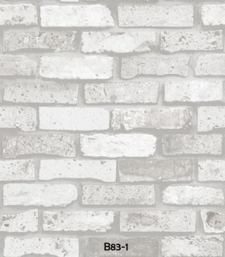 wallpaper dinding kamar bata putih