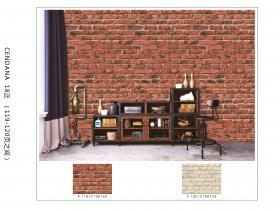 wallpaper dinding batu bata terbaru