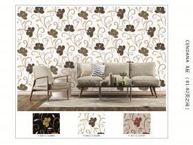 wallpaper dinding premium