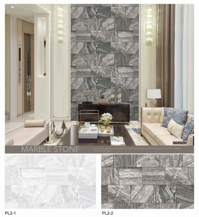 jual wallpaper ruang tamu terdekat