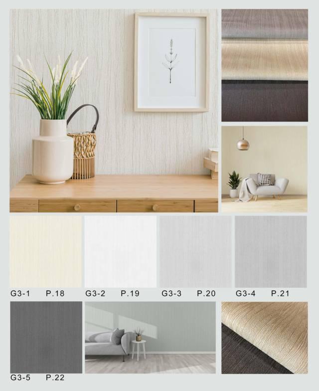 wallpaper dinding untuk ruang kerja