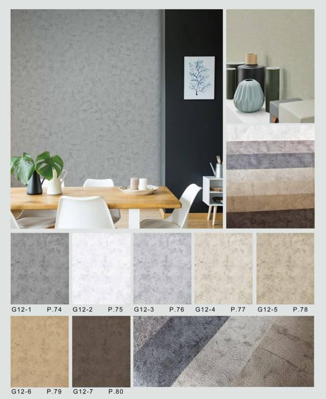 contoh wallpaper dinding kantor
