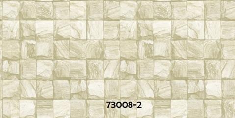 wallpaper dinding ruang tamu minimalis