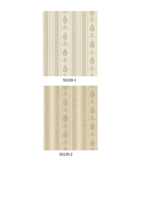 wallpaper dinding probolinggo
