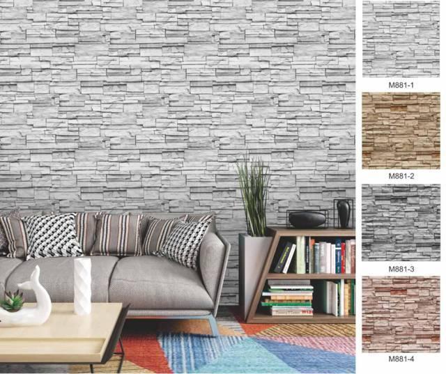 wallpaper dinding luar rumah